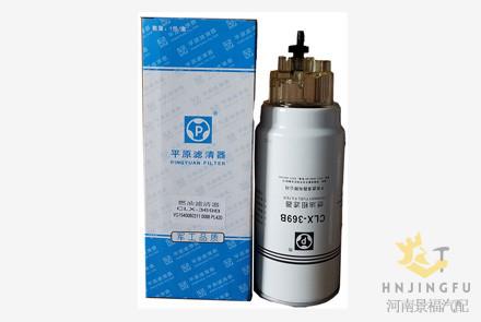 柴油机油气分离器_平原燃油柴油滤清器滤芯过滤器CLX-369B/PL420/VG1540080311/612600081293